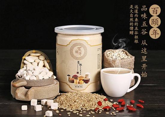 广州维汝堂营养健康咨询有限公司